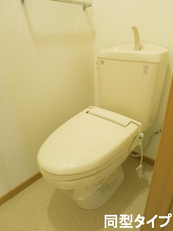 グラジオ 02010号室のトイレ