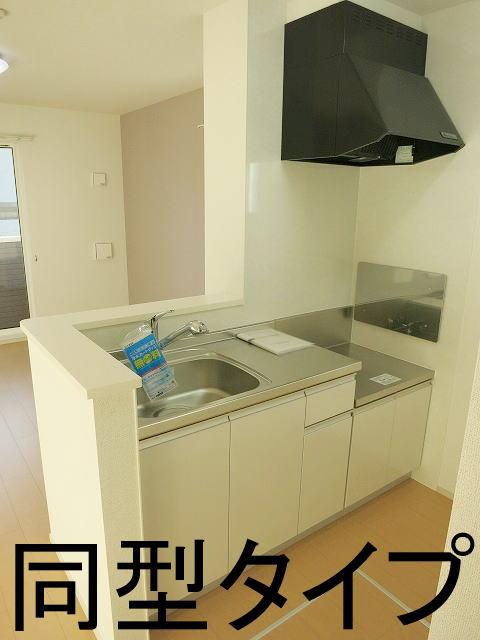 バーミィ Ⅲ 01030号室のキッチン