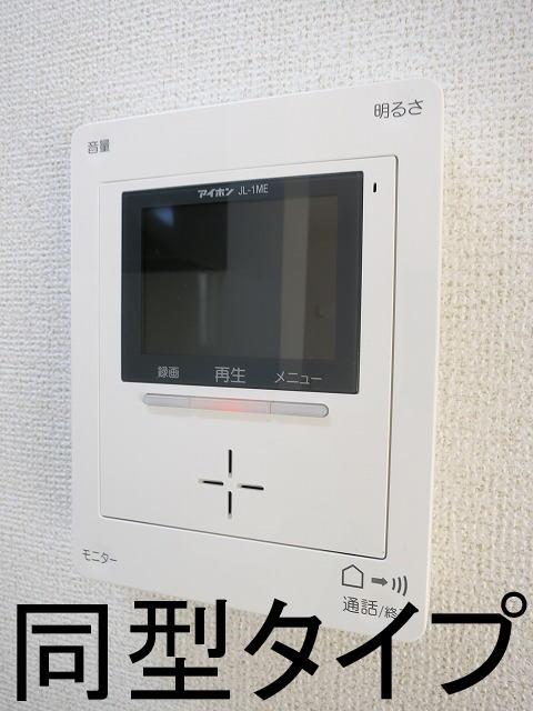 バーミィ Ⅲ 01030号室の設備