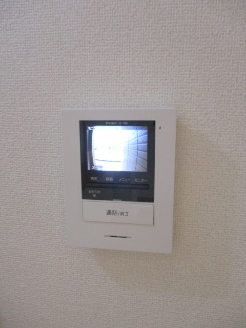 ペルペートⅢ 01020号室のセキュリティ