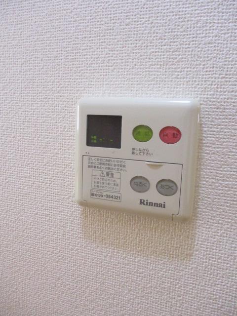 ペルペートⅢ 01020号室のその他