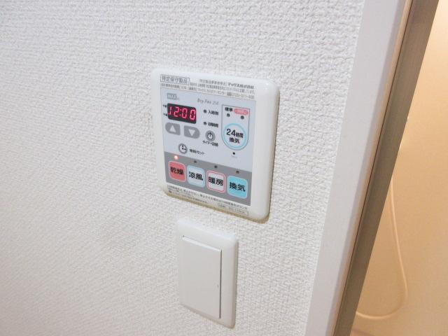 リブリ・キクエイ 102号室の設備