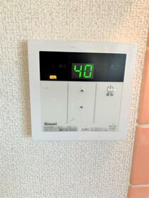 ノースヒルズA 205号室の設備