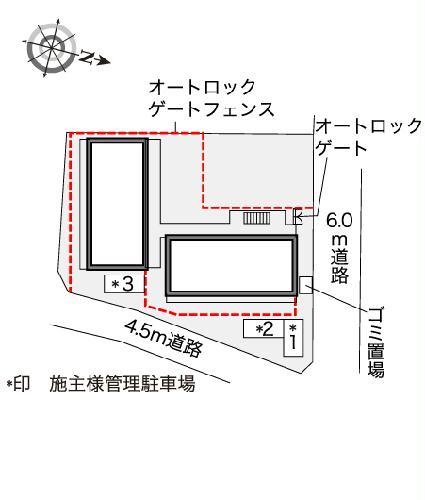 レオパレスサーティーンストーンⅢ 201号室のその他