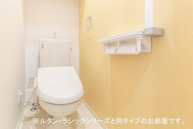 ルーチェクレアⅡA 02050号室のトイレ