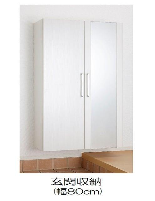 ルーチェクレアⅡB 01030号室の設備