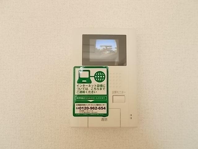 銀河館 02030号室のセキュリティ