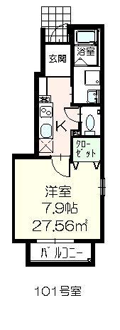 ユニゾン ハウス・01010号室の間取り
