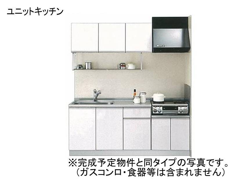 グリーン ハイツ 01020号室のキッチン