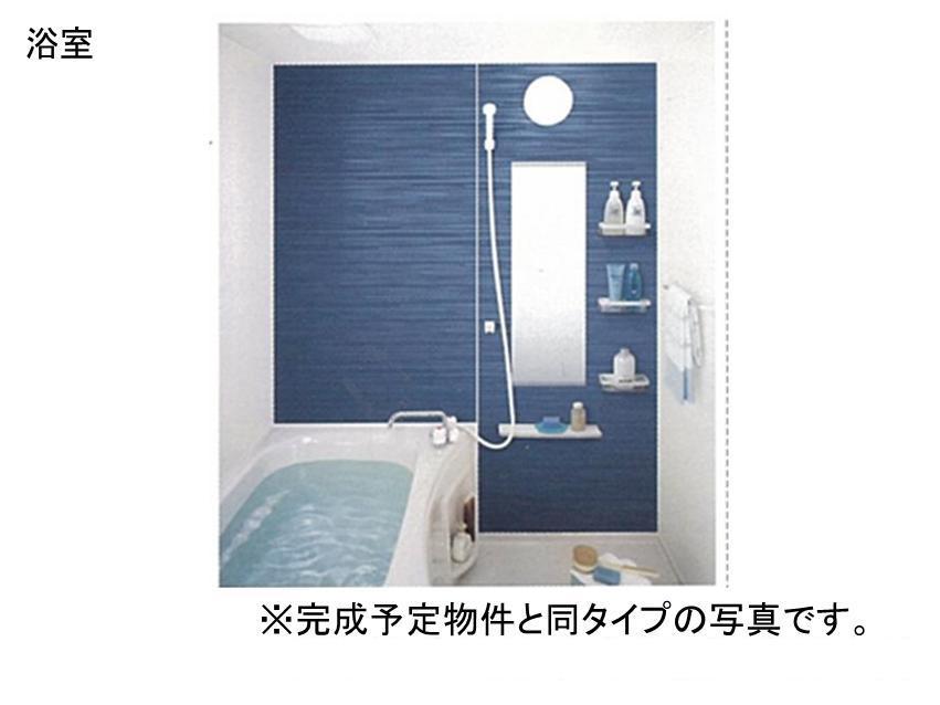 グリーン ハイツ 01020号室の風呂