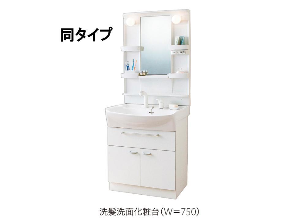 ラ・ルーチェDK Ⅱ 02020号室の洗面所