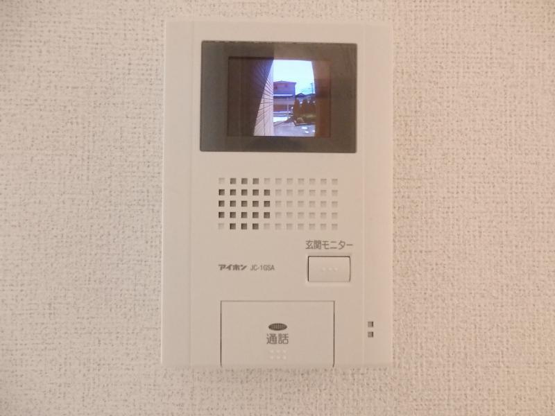 アルモニー A 01010号室のセキュリティ