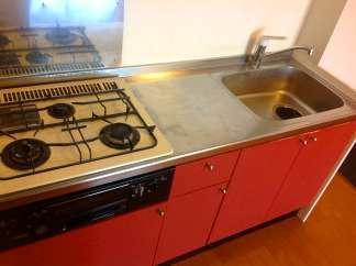 レオパレス大谷のキッチン