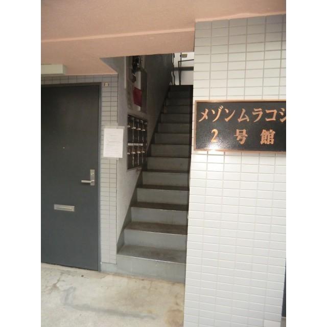 メゾンムラコシ2号館 302号室のリビング
