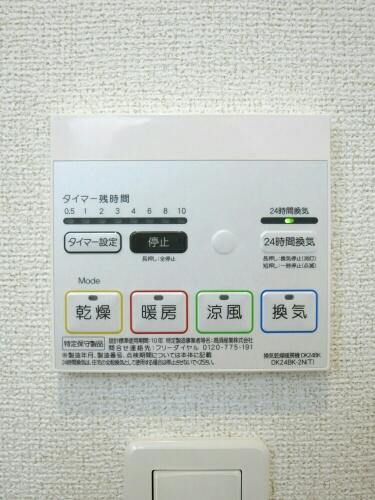富士グリーンテラス 02010号室のセキュリティ