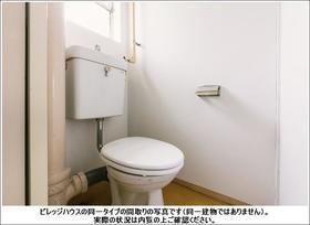 ビレッジハウス井崎1号棟 0106号室のトイレ