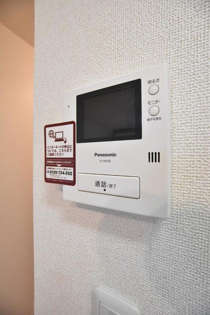 ヒマソール 01010号室のセキュリティ