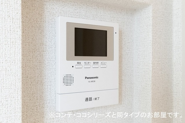 グレイス草間 01010号室のセキュリティ