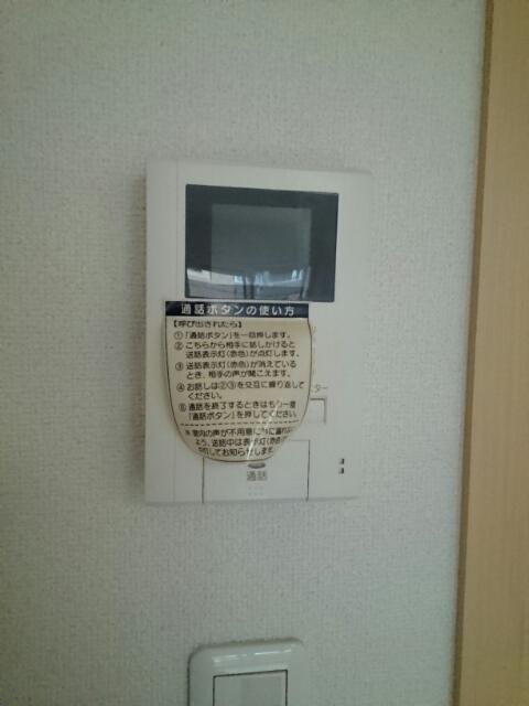 プロヴァンス ブリーズⅡ 02010号室のセキュリティ