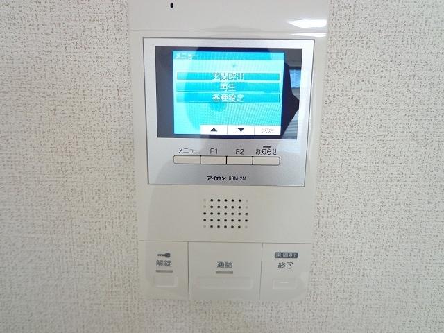 メゾン・三ツ星 02050号室のセキュリティ