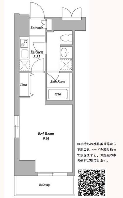エスティメゾン東新宿・0107号室の間取り