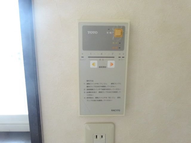 ブルーインKIMURA 203号室の収納