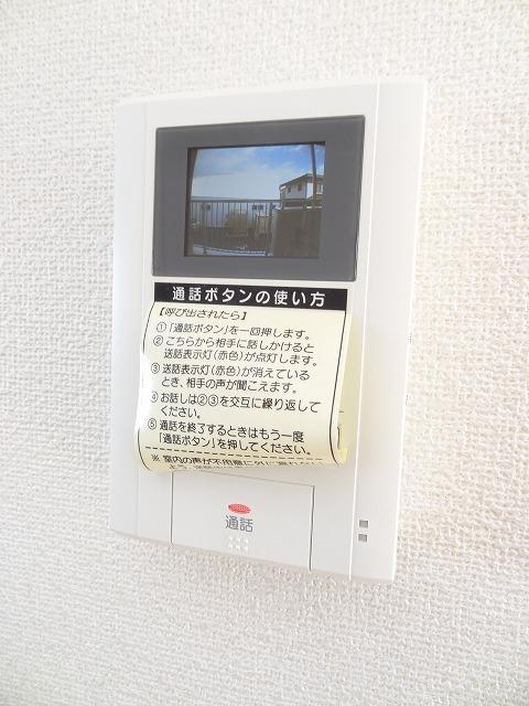 サンライズ 03030号室のセキュリティ