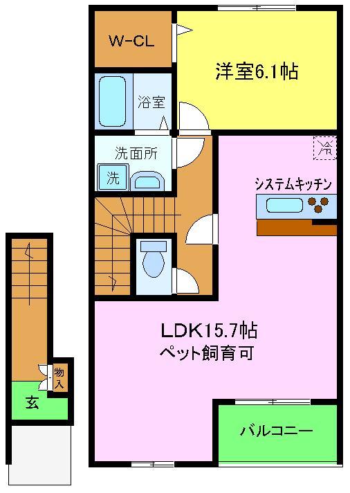 LIVRE 1 201号室の間取り