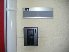 ユナイト大口クリストーバル コロン 103号室のエントランス
