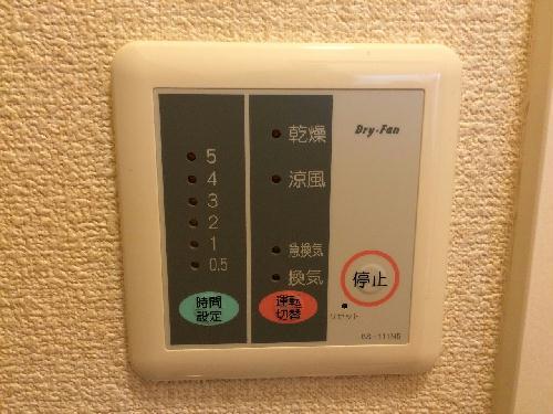 レオパレスGK 103号室のその他