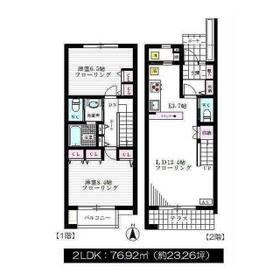 パインハウス深大寺(PINE HOUSE JINDAIJI)・103号室の間取り