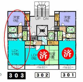 マンション阿沙多 303号室の間取り
