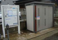レオパレスアイアイ 206号室のその他