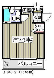 ローズアパートQ43・0202号室の間取り