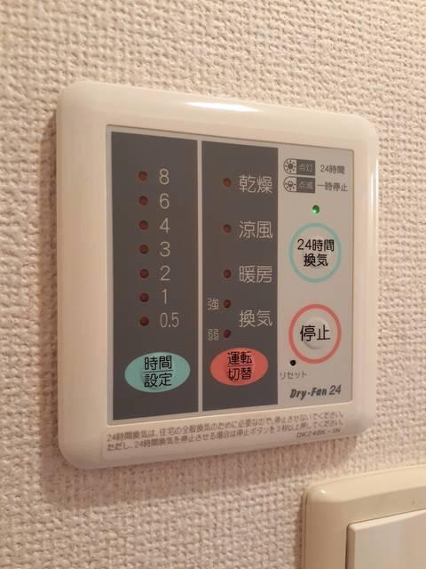 ラヴィアンローズ 02030号室のセキュリティ