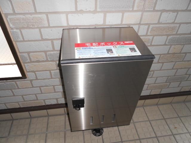 COMODO藤城C 02020号室の設備
