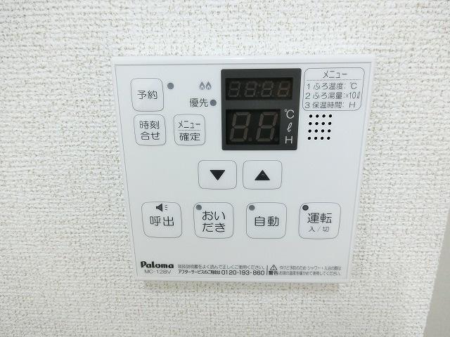 ラフレシールB 02010号室の設備