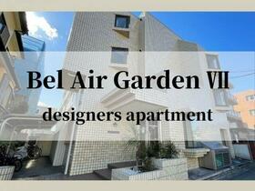 Bel Air GardenVIIの外観