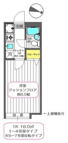 リューデスハイムA・203号室の間取り
