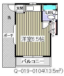 ローズアパート(Q19)の