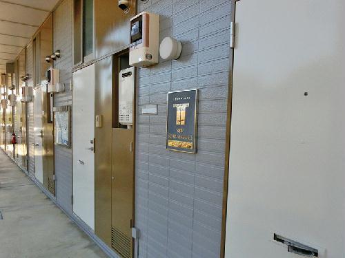 レオパレスエスパシオ 104号室のバルコニー