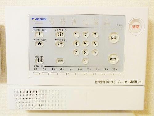 レオパレスエルムトゥプ 207号室のセキュリティ