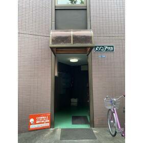 メゾンアサカ 201号室のトイレ