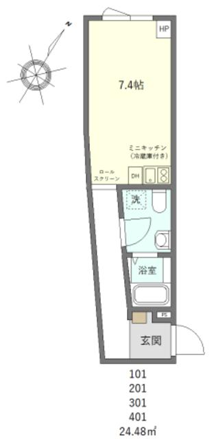 (仮称)台東区上野桜木2丁目マンションA・301号室の間取り