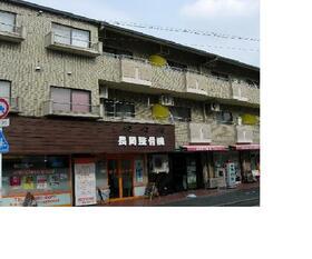 長岡中央第1ビル外観写真