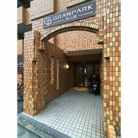 グランパーク西公園(旧サンコーポ西公園) 506号室のエントランス
