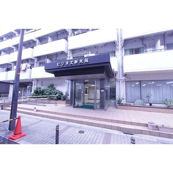 ビジネス新大阪外観写真