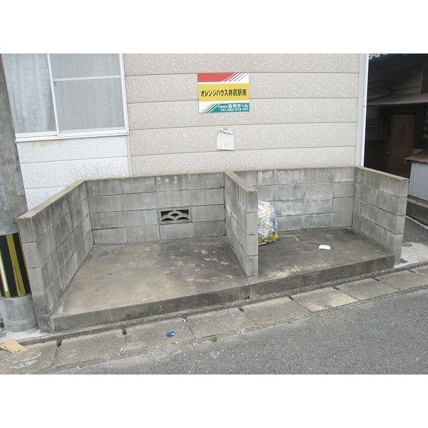 オレンジハウス井尻駅南A棟の外観