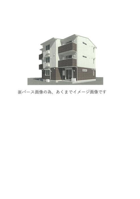 仮)昭南町D-room外観写真