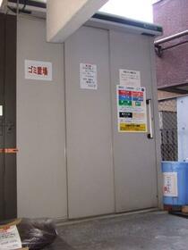 スカイコート田端 603号室のその他